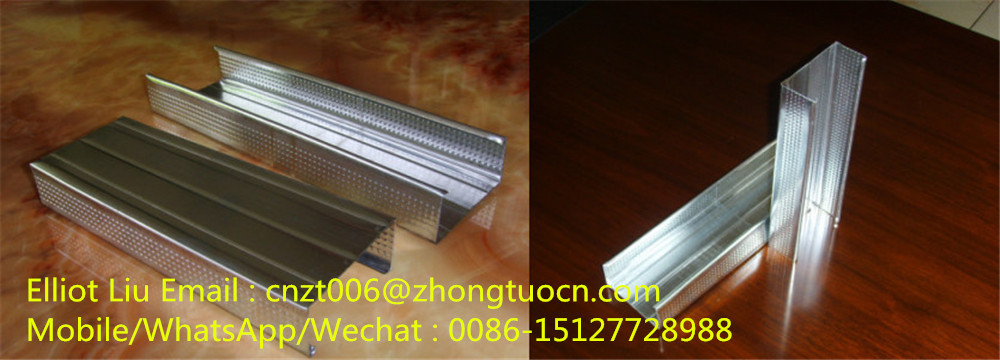 Ceiling system roll forming machine (6)