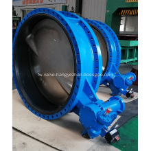 Flanged End Concentric Butterfly Valve