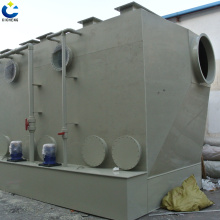 Horizontal flue gas purification absorption
