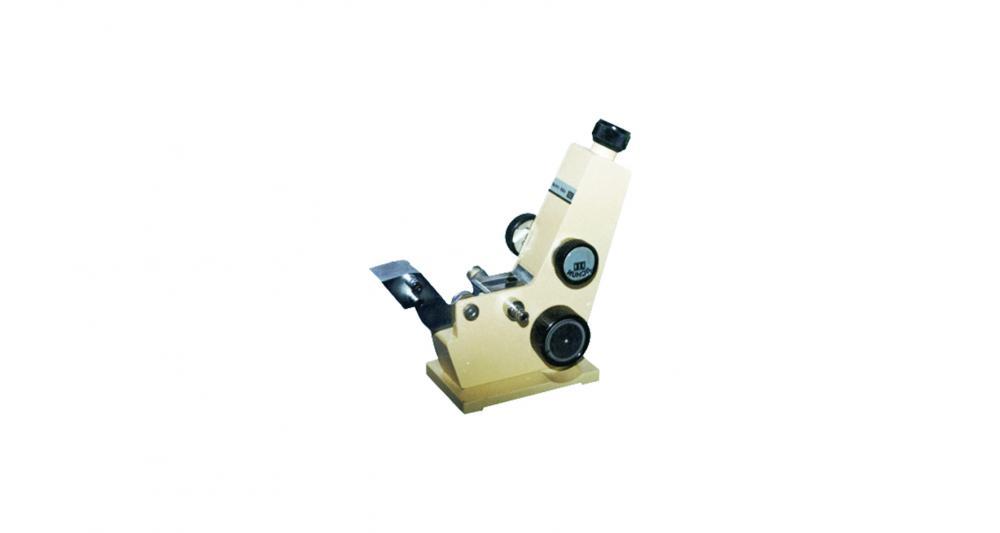 multi-functional Optical Instrument