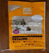 bopp laminated pp woven packaging bags for cat food packaging bag