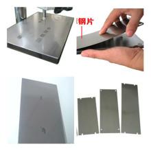 HRC50-70 billige dünne hohe Härte Tampondruck Stahlplatte