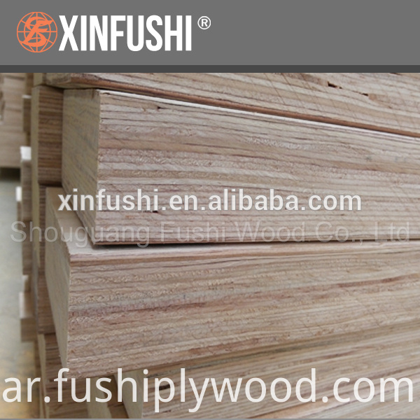 Radiata Pine LVL Timber