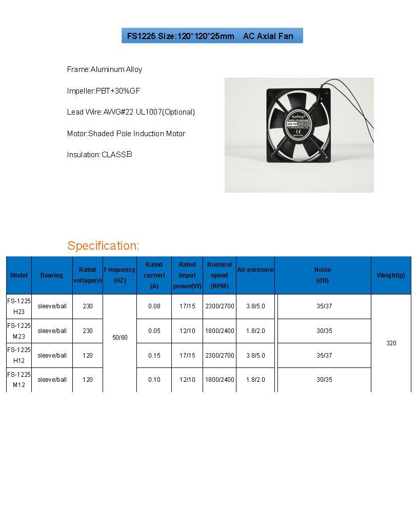 12025 AC cooling fan