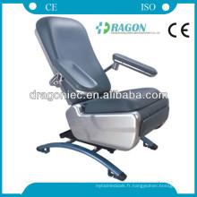 DW-BC003 Meilleure vente de sang phlebotomy chaises à vendre 2014 NOUVEAU style