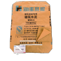 Two Ply Kraft Paper Cement Bag