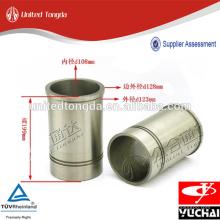 Geniune Yuchai Гильза цилиндра для D30-1002064B