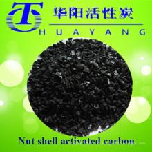 Cáscara de nuez carbón activado granular para máscara de gas de filtro de carbón activado