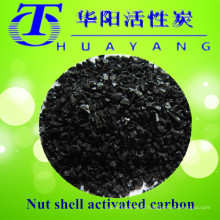 Nut shell granular activated carbon for activated carbon filter gas mask