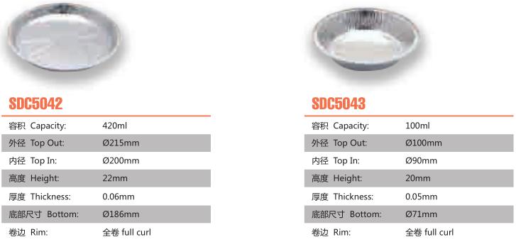 aluminum foil box catalog