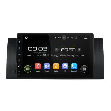 """9 """"Full-Touch-Car-Audio-Player von BMW"""