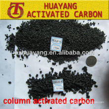 Supply super capacitor activated carbon/columnar activated carbon