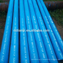 Alibaba fabricant en gros q235 tube en acier