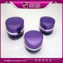 15g 30g 50g cor púrpura acrílico frascos de plástico cosméticos com tampas