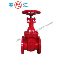 Ductile Iron Non-Rising Stem Gate Valve for Fire Protection System (JIS-16K)