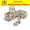 Minerai de bauxite 0-1,1-3,3-5,5-8mm avec une bonne stabilité thermique et une faible conductivité thermique