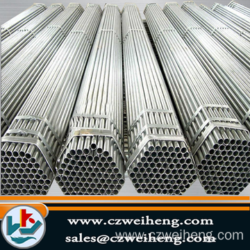 q345b ERW alibaba china building material steel pipe