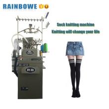 Billige Ausrüstung computerisierte Sportsockenherstellungsmaschine für die Herstellung von Baumwollsocken
