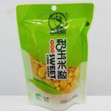 Corn Kernel  for Sweet