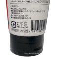 Japão, sete quebrar perder peso 7 eficiente Gel Gel Creme adelgaçante de corpo inteiro de emagrecimento