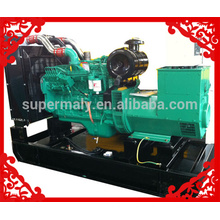 120KW Cummins diesel generator with 6BTAA5.9-G12 engine