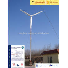 Generador eólico de certificación CE