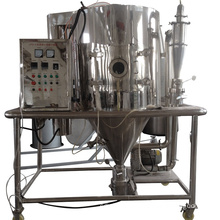 Centrifugal spray dryer machine atomizing type dehydrator for egg powder soybean powder