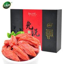 Embalagem descartável de goji berry / wolfberry com descarte 850g