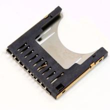 Разъем 6pin SIM-карты для смартфонов и планшетов / ГПС/МР4/МР5/Регистратор данных автомобиля