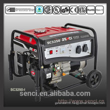 Silent Type Small Diesel Powerful Generator For Sale