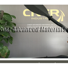 Brand Cner Carbon Fiber 3k Kayak Paddle Blade matte finish,Cner composite LTD.