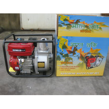 Original Hi Tech Swaraj Kissan Gold Eicher Power Bharat Shakti Harvest Dx Sonalika Swaraj 3inch Kerosene Water Pump