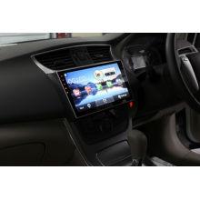 Android GPS Auto DVD Spieler für Nissan New Sylphy (HD1019)