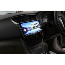 Android GPS Car DVD Player for Nissan New Sylphy (HD1019)