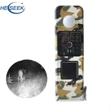 3G Skydda Wildlife Wildgame Trail Camera