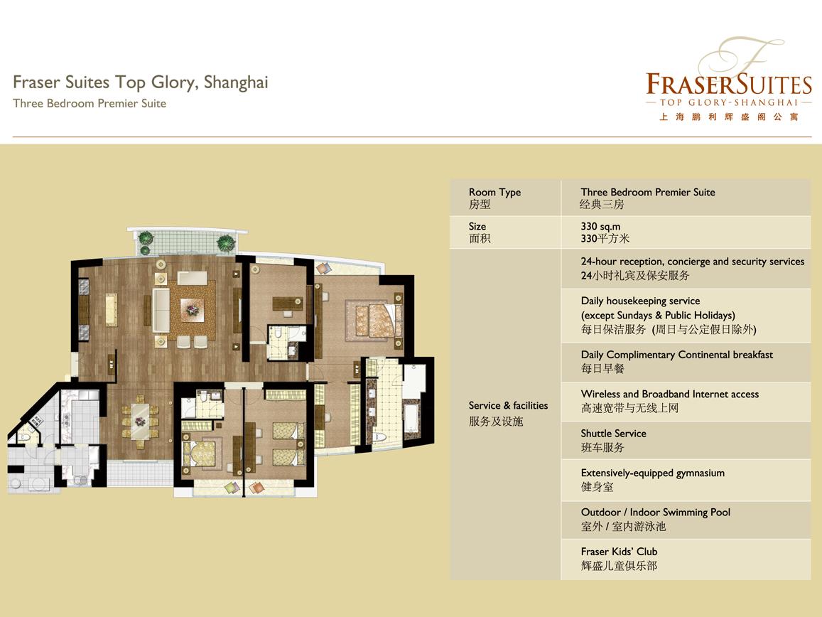 Floor-plan-one