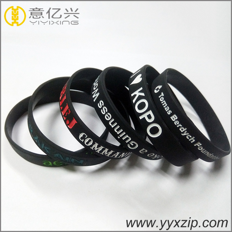Promotion Gifts Rubber Bracelet