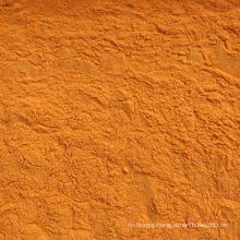 China cheap dried goji berry extract powder polysaccharides price