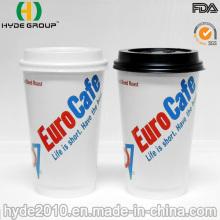Tasse jetable de papier de café de mur de double de 16 onces avec le logo (16 onces)