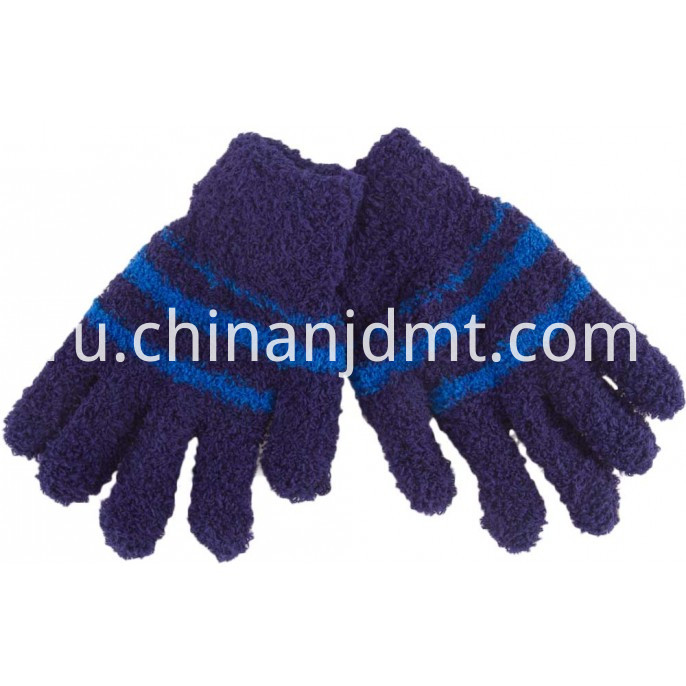 Kid S Cosy Stripe Gloves