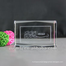 islamic Muslim crystal gift as souvenir or decoration