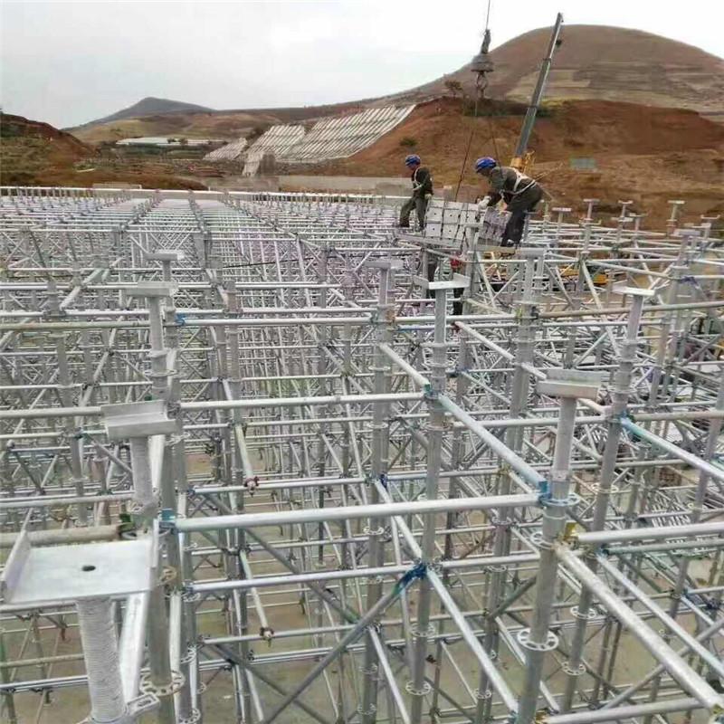 Scaffolding Accesseries