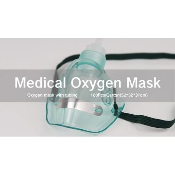 Wholesale Disposable Safe PVC Medical Oxygen Mask