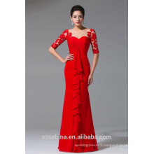 alibaba 2017 latest designe of sex and graceful short sleeves empire floor-length evening dress