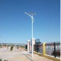 80W lampadaire solaire