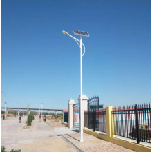 China New Product for China Solar Street Light,Solar Powered Street Lights,Solar Powered Led Street Lights,Integrated Solar Street Light Manufacturer 80W Solar street light export to France Metropolitan Factories