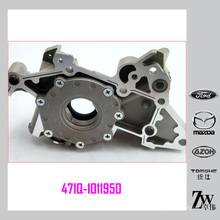 Bomba de aceite de coche de aluminio eficaz 471Q-1011950 Para Mitsubishi Lance, Haima, BYD coches