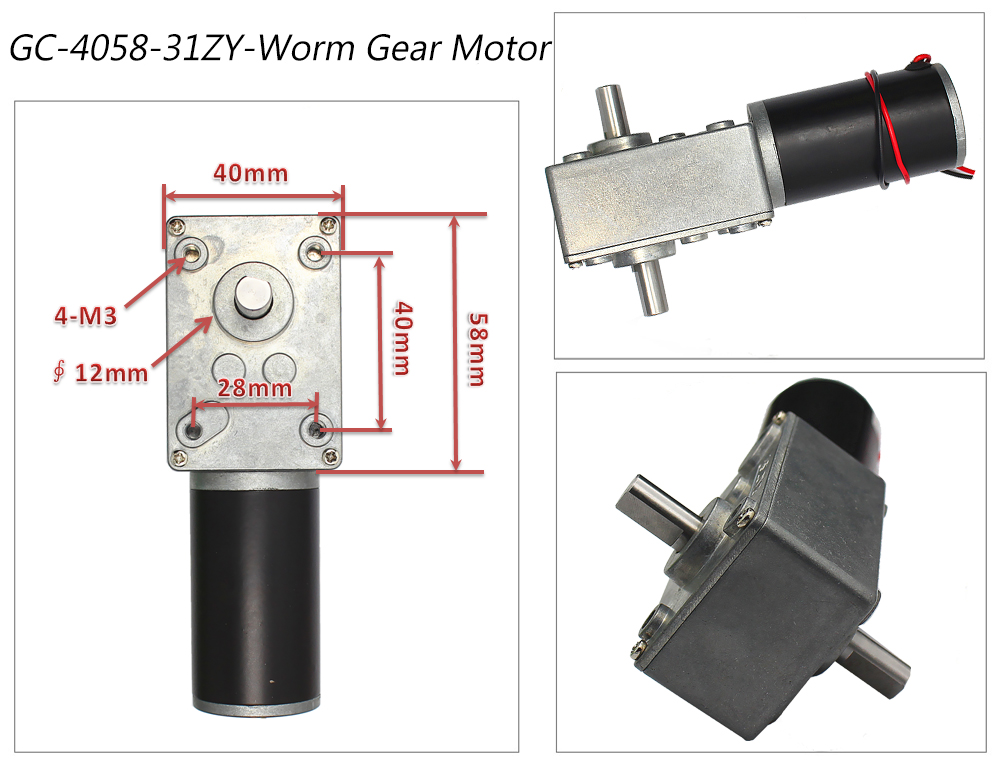 China Micro Worm Dc Gear Motor Brushed 12v Manufacturers