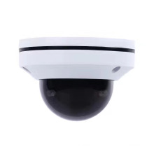 5mp  AHD TVI CVI 4x CCTV PTZ dome camera