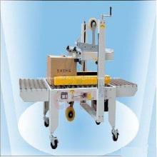 Automatic heat sealing machine